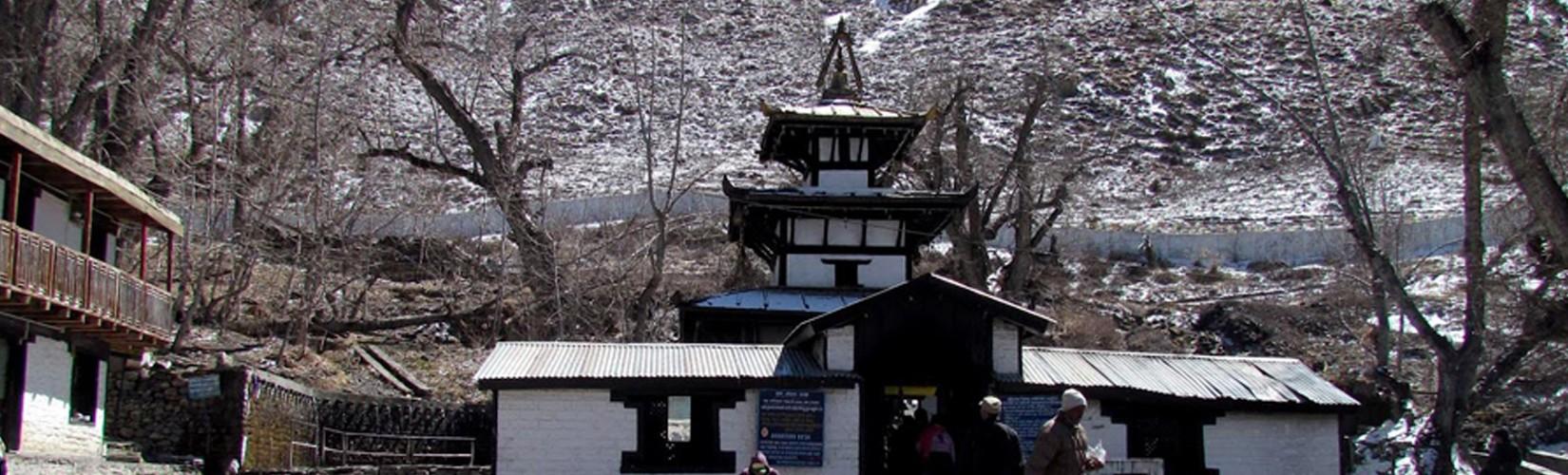 Muktinath  Yatra | Tour