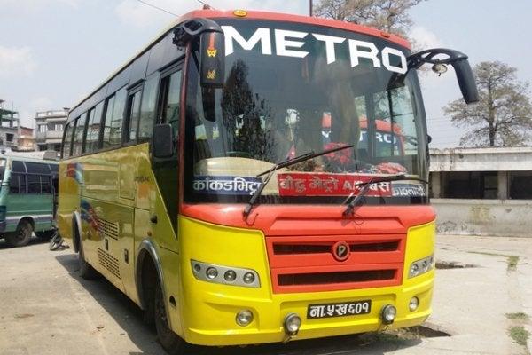 Kathmandu to Kakarvitta Tourist Bus Service | Ticket | Price