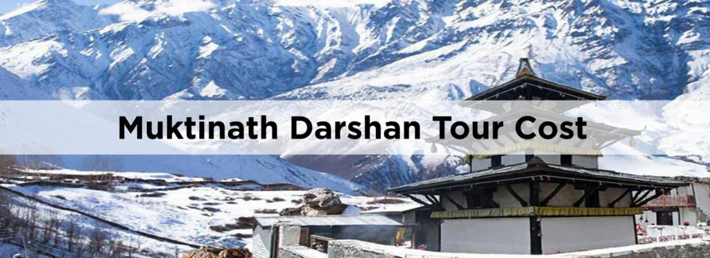 Muktinath-Darshan-Tour-Cost